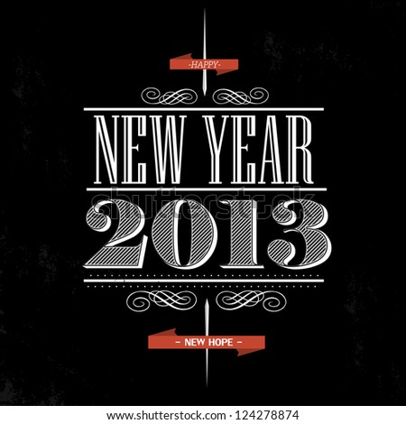 2013 New Year gift card - stock vector