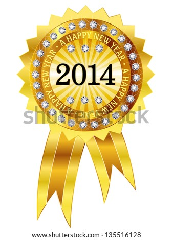 2014 New Year medal frame