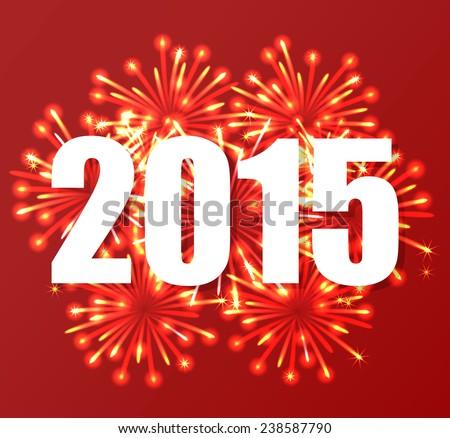 2015 New Year's fireworks , vector illustration - stock vector