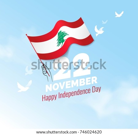 22 november lebanon independence day greetingのベクター画像素材