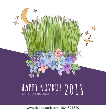 Novruz holiday vector design drawn watercolor stock vector novruz holiday vector design drawn in watercolor style illustration nowruz persian new year composition of m4hsunfo
