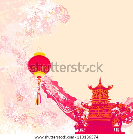 old paper with Asian Landscape and Chinese Lanterns - stock vector