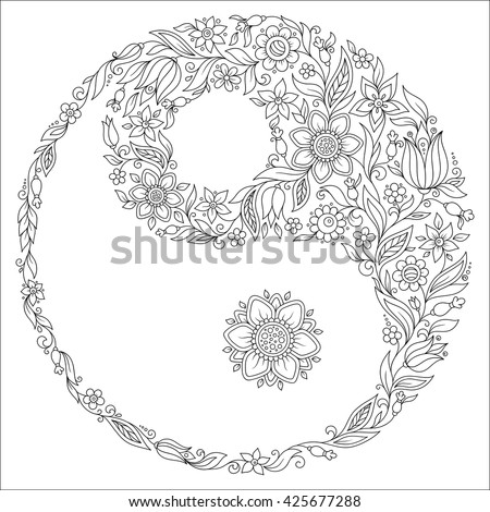 Pattern for coloring book. Yin and yang decorative symbol. Hand drawn vintage style design element. Alchemy, spirituality, occultism, textiles art. Vector illustration for t-shirt print - stock vector