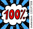 100 percent sale. - stock vector