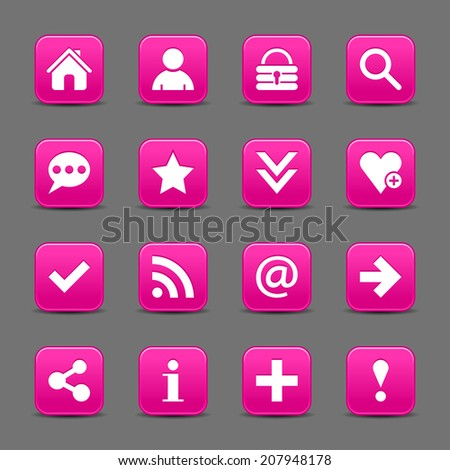16 pink satin icon with white basic sign on rounded square web button with black shadow on dark gray background. This vector illustration internet design element save in 8 eps - stock vector