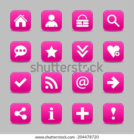 16 pink satin icon with white basic sign on rounded square web button with black shadow on gray background. Vector illustration internet design element save in 8 eps - stock vector