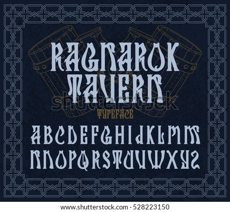Satan Beer Label Set Retro Font Stock Vector 483301336 - Shutterstock