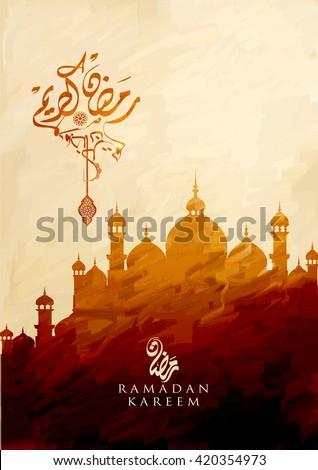 Ramadan Kareem beautiful greeting card with arabic calligraphy which means ''Ramadan kareem '' - islamic background with mosques suitable also for Eid Mubarak .