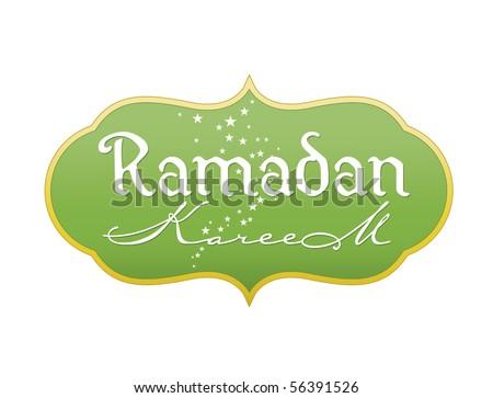 'Ramadan Kareem' calligraphic tittle in English script. - stock vector