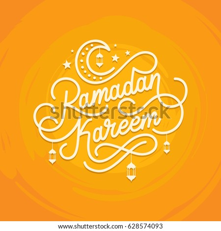 """Ramadan Kareem"" holiday background. Creative line typography. Eps10 vector."