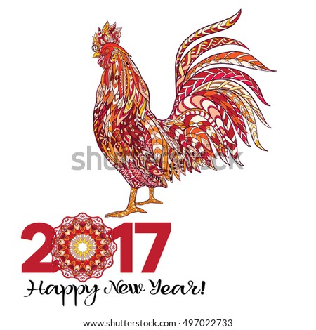 Rooster. Chinese New Year Symbol 2017 New Year.  Colored vector illustration. With lettering 2017 Happy New Year with decorative elements.