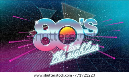 80s, I love the eighties. Retro banner. Old style poster. Retro style disco party 1980, 80's fashion, 80s background, neon style, vintage dance night. Club 80's, 90's vintage. Easy editable template.