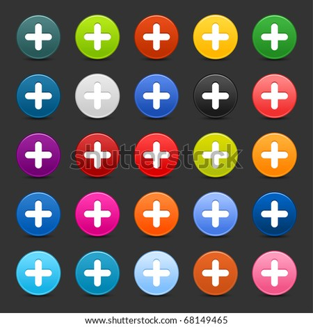 25 satined web 2.0 button with plus sign. Colorful round shapes with shadow on gray background - stock vector