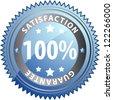 100% Satisfaction Guarantee - stock vector