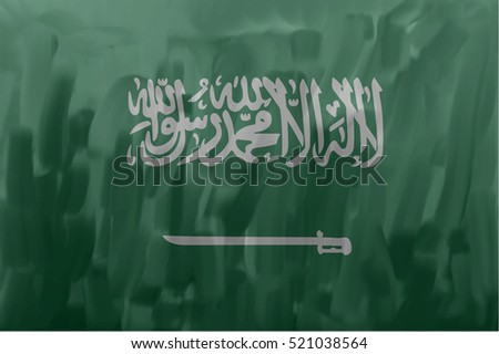 Saudi Arabia painted / drawn vector flag. Dramatic, unusual look. Vector file contains flag and texture layers