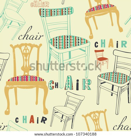 seamless vector pattern with armchairs - stock vector