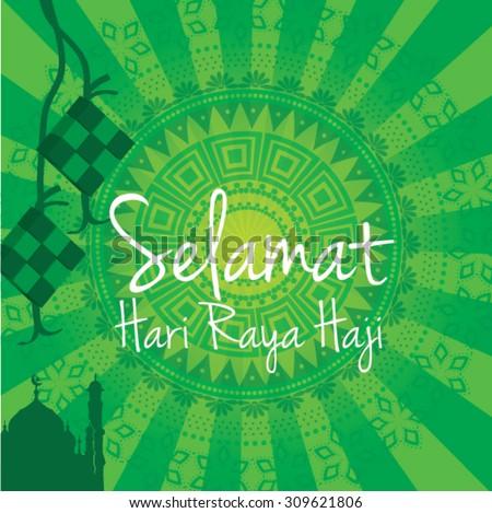 Must see Raya Eid Al-Fitr Decorations - stock-vector--selamat-hari-raya-haji-literally-means-feast-of-eid-al-fitr-that-translates-to-wishing-you-a-309621806  HD_1008055 .jpg