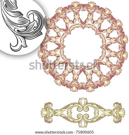 Set of  Baroque Scroll - stock vector