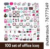 100 set of office icon - stock vector