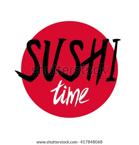 """Sushi time"" inscription in calligraphic style. Logotype element for sushi bar, restaurants, sea food menu. Hand-drawn brush letters. Vector illustration. - stock vector"