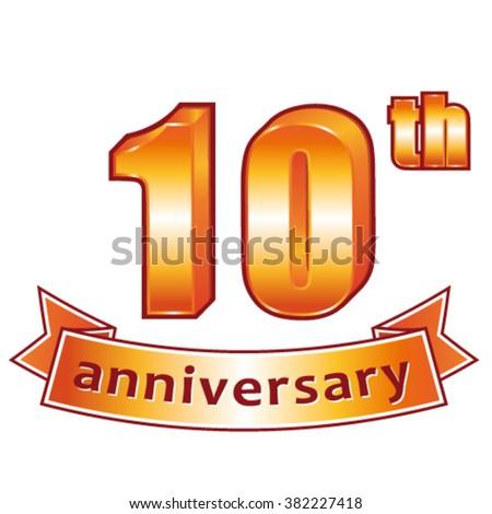 10th anniversary. Golden vector label. - stock vector