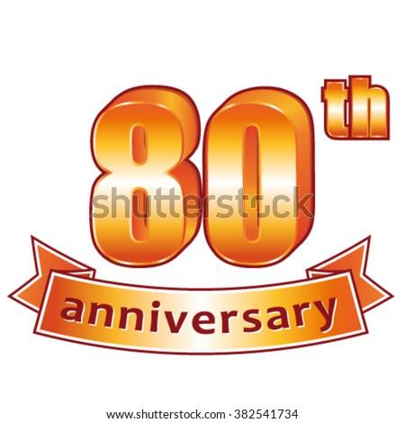80th anniversary. Golden vector label. - stock vector