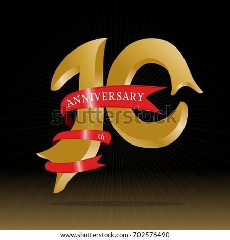 10th Anniversary Symbol Vector Stock Vector 702576490 Shutterstock