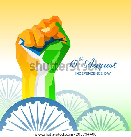 15th August, India Independence Day celebrations concept with geometric shape hand fist in national flag color theme. - stock vector