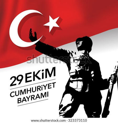 29th October National Republic Day of Turkey, Celebration Graphic Design (Turkish: 29 Ekim Cumhuriyet Bayram?) - stock vector