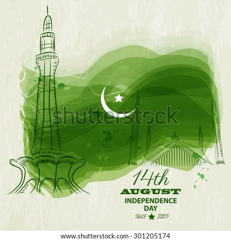 14th of August. Pakistan Independence Day. hand drawn watercolor style Celebration Background. Vector Illustration