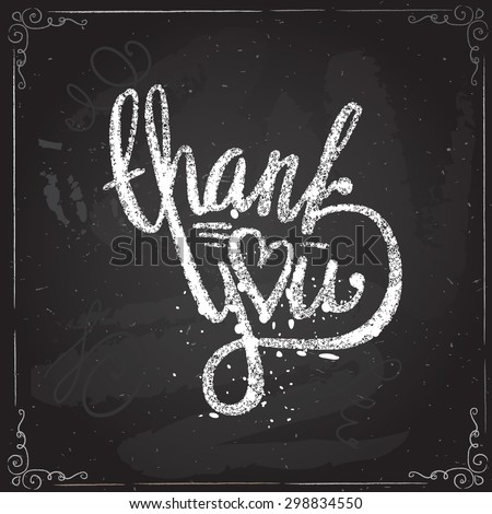 'thank you' hand lettering - handmade calligraphy; vector illustration  - stock vector