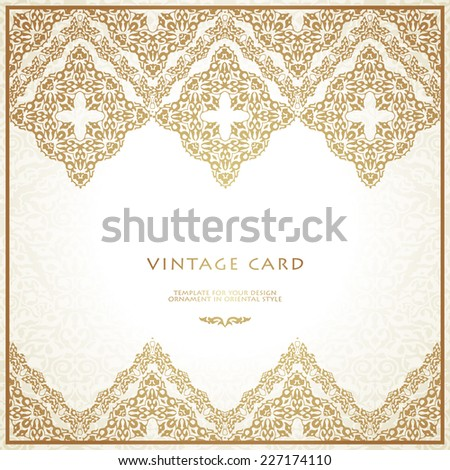 Traditional Arabic motif border. Save the date card. Vector illustration. - stock vector