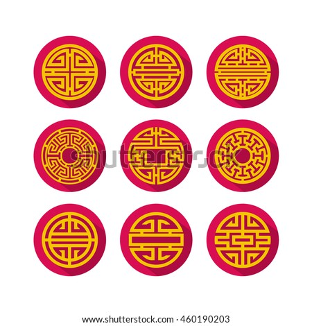 Traditional Chinese Lucky Symbols Blessing People Stock Vector Hd