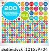 200 Universal Colorful Flat Icons - stock vector