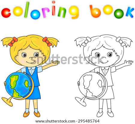 ?ute little girl standing with a globe in her hands and smiling. Educational game for kids. Vector illustration for children - stock vector