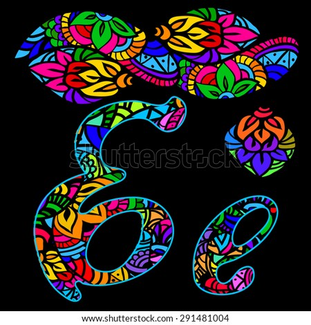 vector capital and small letters E with abstract ethnic  patterns. Rich ornate alphabet in orient style. Fancy multicolored letter with a decorative pattern can be used for printing on fabric, card  - stock vector