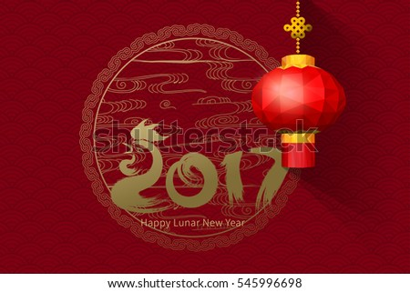 2017: Vector Chinese Year of the rooster, Asian Lunar Year, with space for your texts.