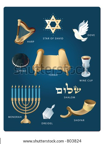 (Vector EPS file!!!) Jewish-themed clip art featuring: the Star of David, Dove, Torah, Kippah, Harp, Wine, Menorah, Dreidel, Shofar and Shalom. - stock vector
