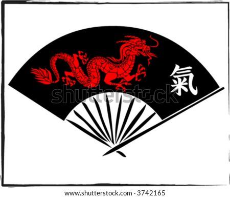 Chinese Fan Vector Vector Fan