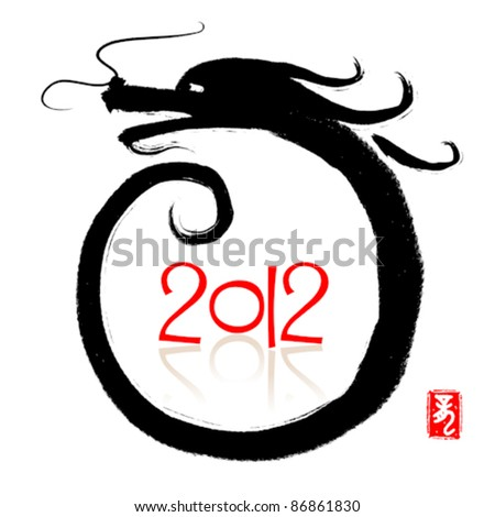 2012: Vector happy new  Year of Dragon - stock vector