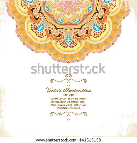Vector illustration for you design. Mandala. Indian lace ornament. - stock vector