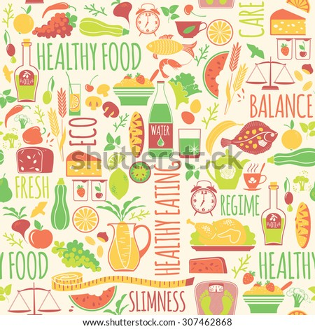 Vector seamless pattern with illustration of healthy food.