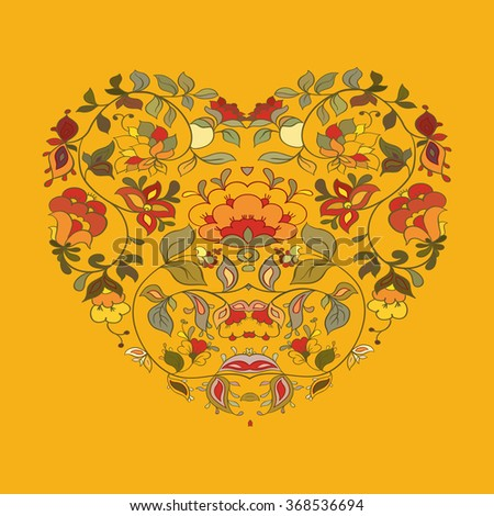 Vilentines day tribal greetind card with boho heart in paisley style. - stock vector