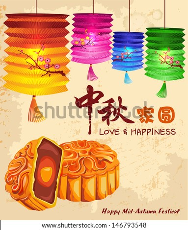 Vintage Mid Autumn Festival background with paper lantern and moon cake - stock vector
