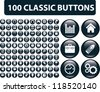 100 website glossy buttons set, vector - stock photo