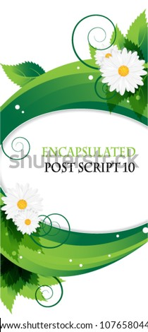 white daisies and  lush foliage background - stock vector