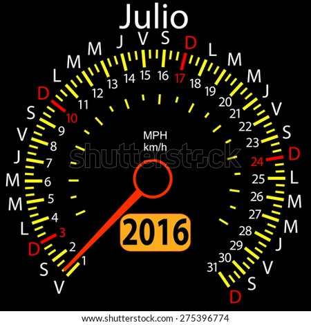 2016 year calendar speedometer car in Spanish, July. Vector illustration. - stock vector