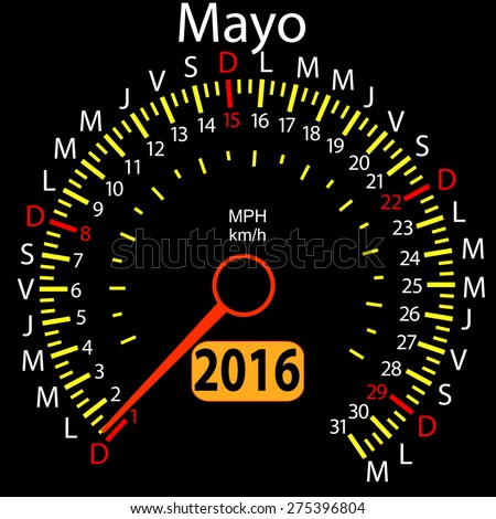 2016 year calendar speedometer car in Spanish, May. Vector illustration.