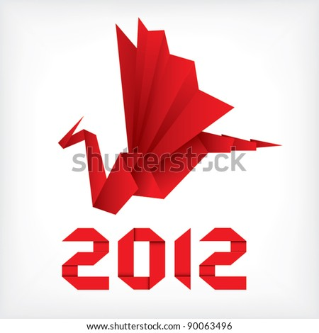 2012 Year of the dragon - stock vector