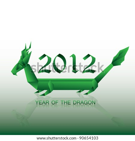 2012 Year of the green Dragon
